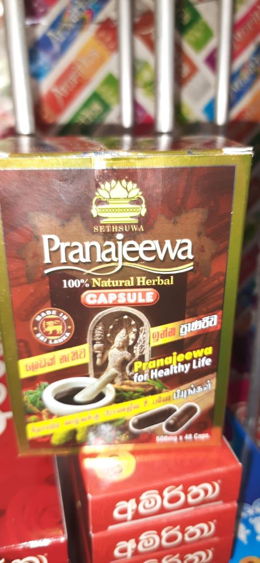 "Ayurveda ""Pranajeewa"" herbal remedy in capsules (1*48 capsules), Sri Lanka"