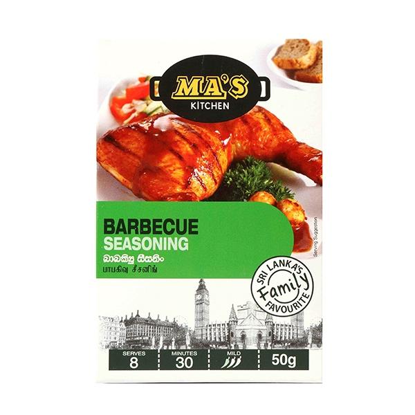 Barbecue spice, 50 gr, Sri Lanka. MA`S