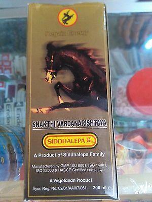A balm for restoring energy. Siddhalepa Shakthi Vardanarishtaya 200ml (p)