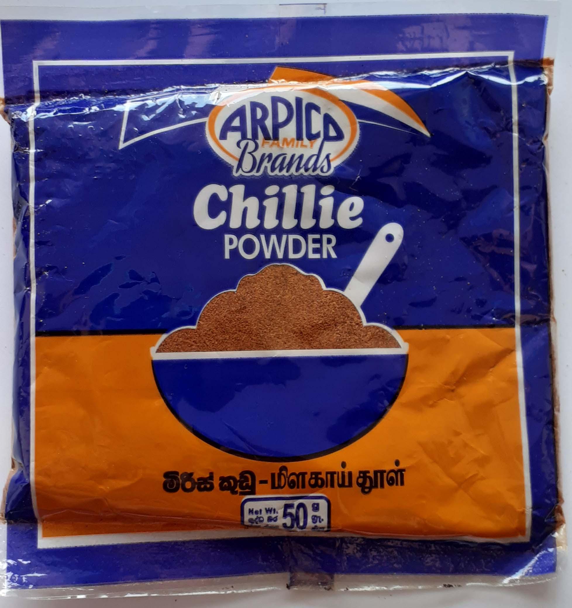 Spice chili Pepper ground, 50 gr. Sri Lanka