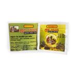 "Чай травяной ""Lakpeyawa"" при простуде 50*3 (150 гр) SIDDHALEPA, Шри-Ланка"